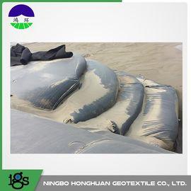 Geotextile أنبوب